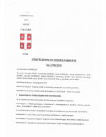 Réunion du conseil municipal du 7/09/2020